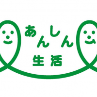 (同)あんしん生活ロゴマーク